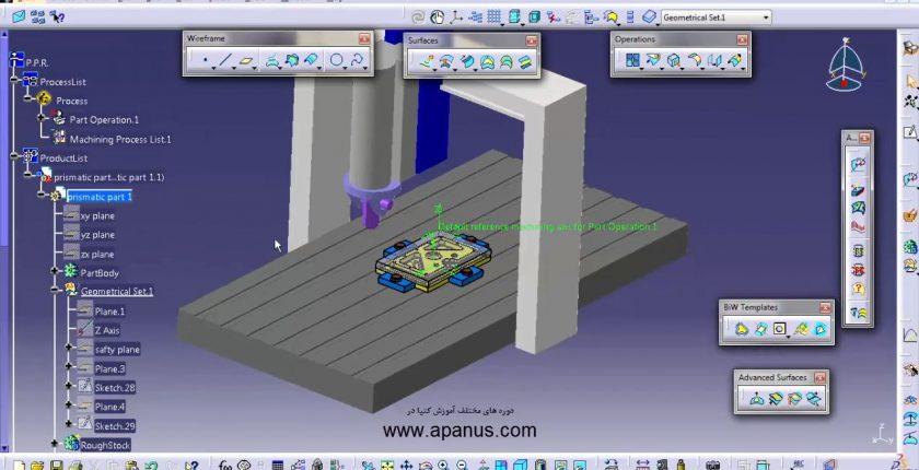 شبیه سازی فرآیند ماشین کاری در کتیا محیط NC machine tool simulation