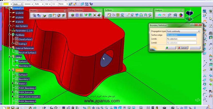 آموزش کتیا - طراحی سطوح برش دهنده صفحات قالب