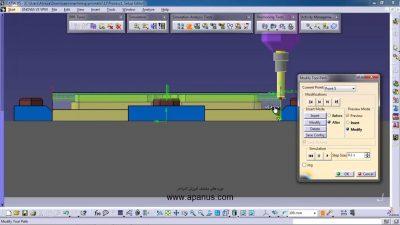 ویرایش مسیر حرکت ابزار در کتیا NC machine tool simulation