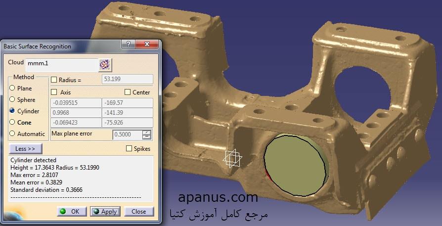 ابزار Basic Surface Recognition محیط تبدیل ابرنقاط به سطح کتیا