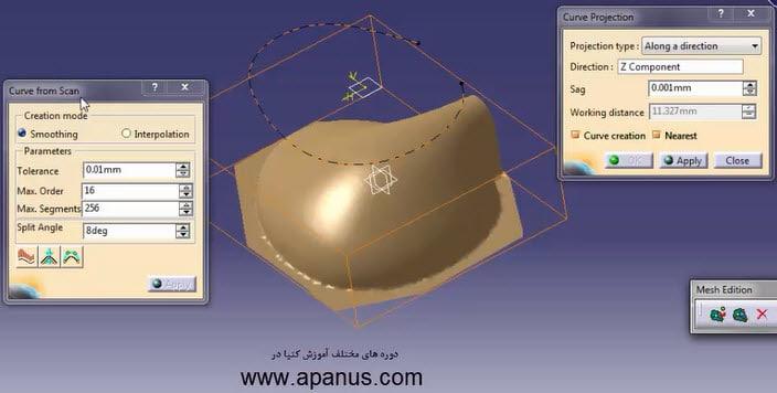 تبدیل ابرنقاط به سطح در کتیا ابزار Curve Projection