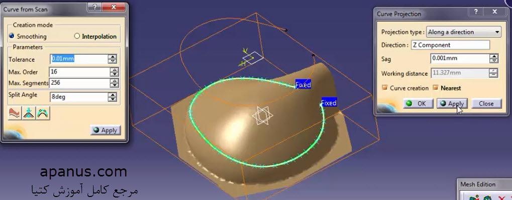 تبدیل ابرنقاط به سطح در کتیا ابزار Curve From Scan