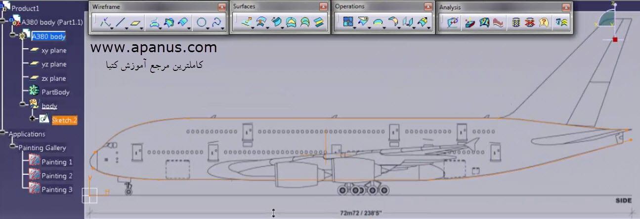 بلوپرینت blueprint هواپیما