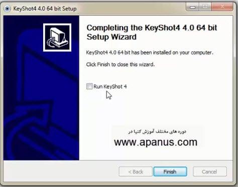 آموزش نصب نرم افزار Luxion Keyshot