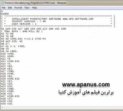 نمونه جی کد (G-code) گیری در کتیا