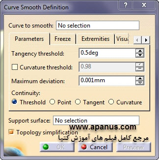 ابزار Curve Smooth در کتیا