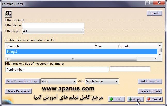 ایجاد پارامتر PartNumber در catia
