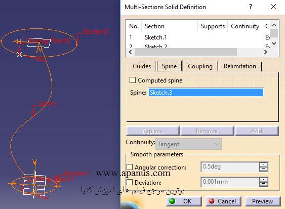 منحنی Spine در ابزار Multi section solid