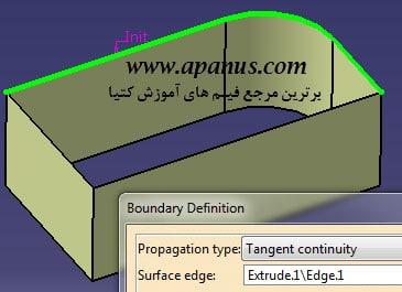 ابزار Boundary در کتیا