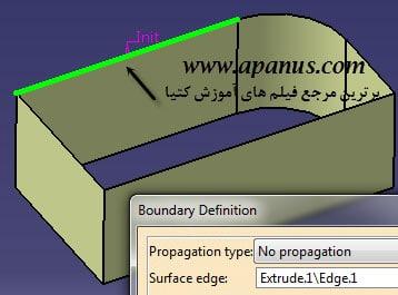 مرز سطوح با دستور Boundary در کتیا