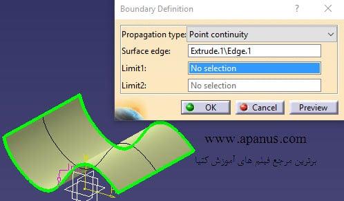 استفاده از ابزار Boundary
