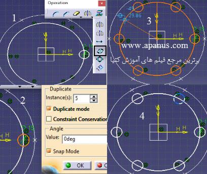 کپی دایره با دستور Rotate در کتیا