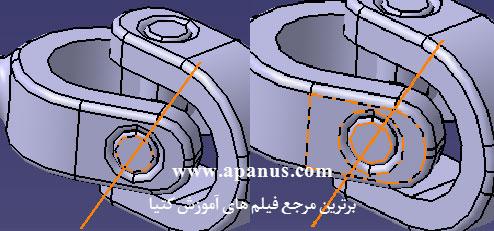 انتخاب صفحه شفت در مفصل Revolve